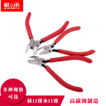 4.5 inch 5 inch 6 inch oblique jaws water jaws electronic pliers oblique jaws shear wire fitter tool industrial grade