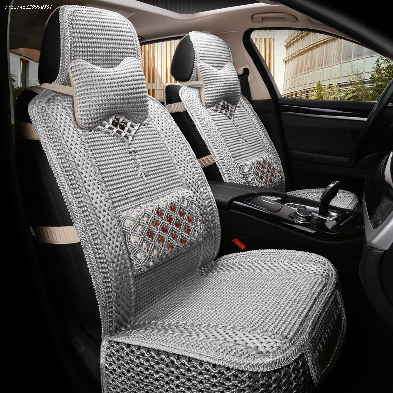 c Car cushion four seasons GM Great Wall Haver h6 f7 Harvard h2 h1 special hand-made ice wire all-inclusive seat cover