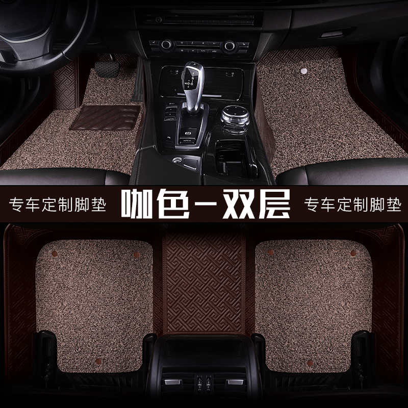 Fully enclosed car footrests are designed for the Camry Lang Easy Plus Speed CRV Corolla xrv Synth Accord
