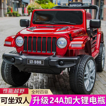 Baby children electric car Children can do double large off-road vehicle for men and women baby four-wheel with remote control toy car