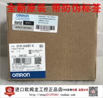 PLC欧姆龙CP1H-X40DR-A X40DT-D-SC X40DT1 XA40DR全新原装XA40DT