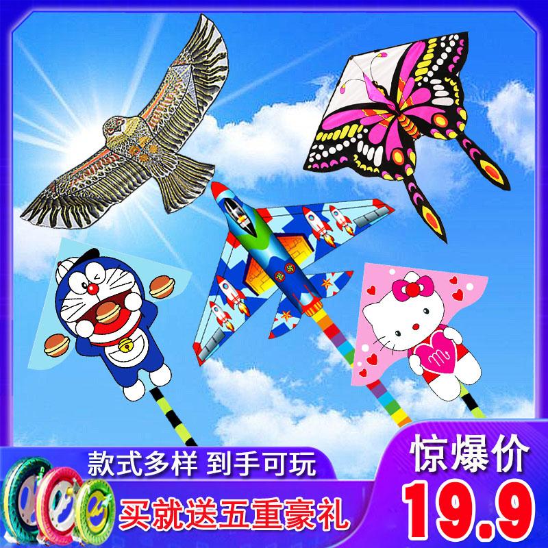Kite enfants brise facile à voler débutant 2021 nouveau adulte seulement à grande échelle haut de gamme Weifang cerf-volant dessin animé