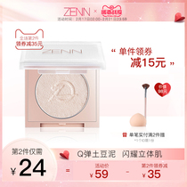 ZENN high light flash powder Clay Face Body brightening monochrome Thai fairy diamond high light shadow repair plate