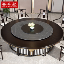 New Chinese hotel dining table large round desktop 15 people 20 people electric dining table Modern hotel box dining table customization