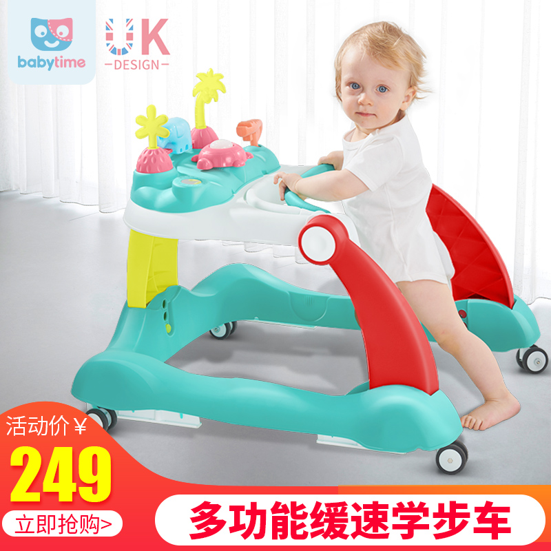 Multi-function anti-rollover and adjustable speed infant walker toys