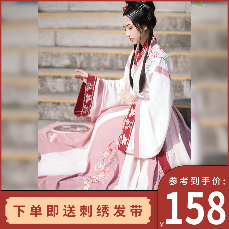 Xi Yao Fu original spring cherry gift of Han clothing female Wei Jin Jin set to lead the Jin Chinese style spring and autumn full set of summer