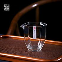 Puyuan Gongfu tea set Square with tea leakage one-piece filter Tea separator Glass fair cup Japan high temperature hexagon