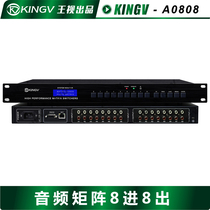 Audio Matrix 8 in 8 out with remote control serial port support two-channel stereo switch conference 8x8*A0808