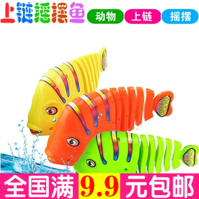 The post-80s people are nostalgically selling the hair-spring toys of children, infants and babies with swaying fish on Hongjin's chain.