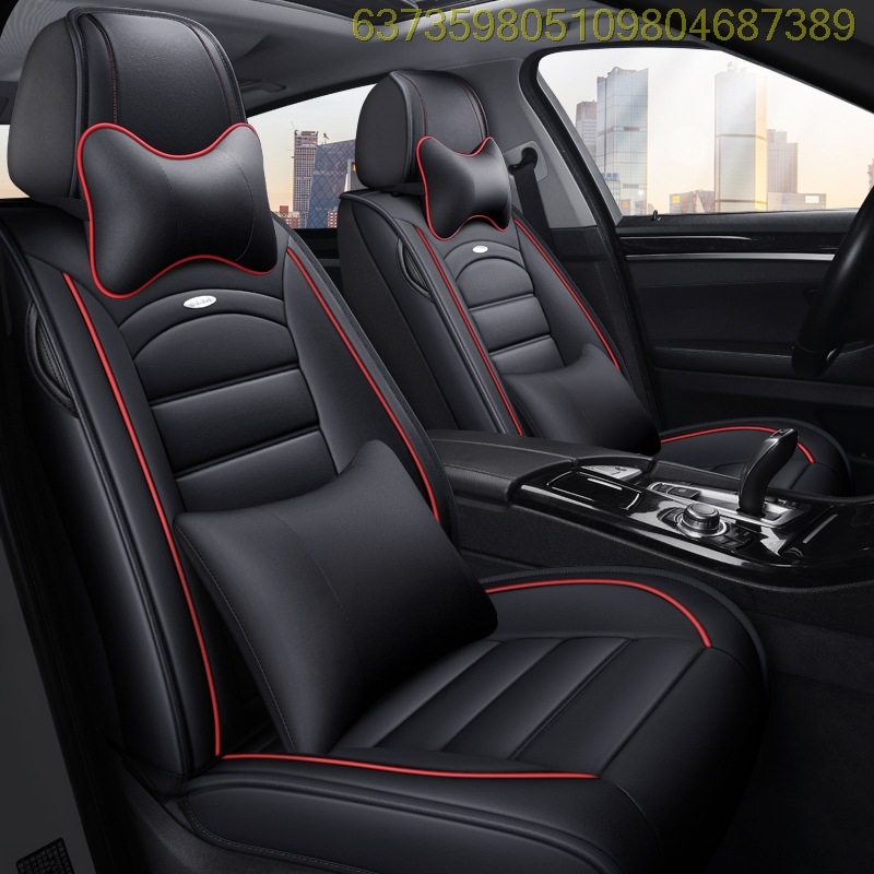 2019 net red car cushion four seasons GM Great Wall C50 2016 1.5T leather all-inclusive seat cover