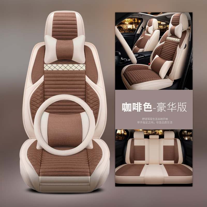 The new linen car seat cover new Corolla Longyi special cushion four seasons universal seat cushion fully surrounded seat cover