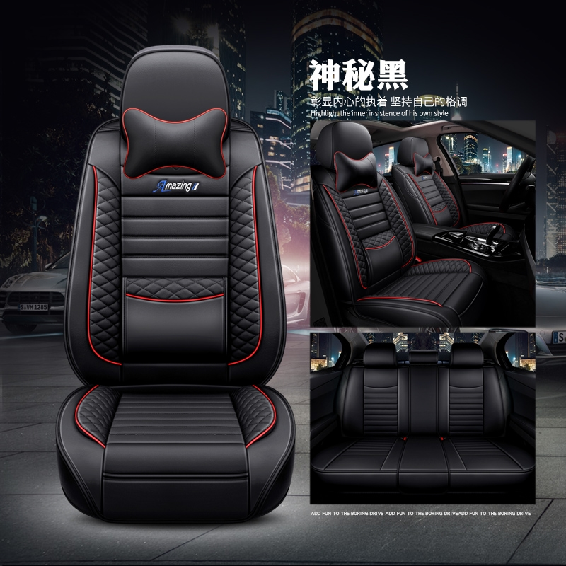 Car seat cushion four seasons GM all surrounded by the car special seat cover leather new tear-free seat cover summer seat cushion