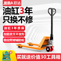 Ground cattle pile high lift manual hydraulic truck handler push 3 tons loading and unloading pile high machine hand pull warehouse family cart