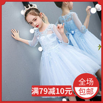 Girls dress skirts spring and autumn 2020 new Chinese style children show clothes baby princess dress western style