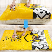 Pumping pump students bag containing oversized portable cotton quilt bag travel finishing bag quilt electric thick dust classification bag