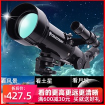 Star-Trump Telescope Professional Entry-level Stargazing High 10000 ObservationS Children Space Times Deep Space M