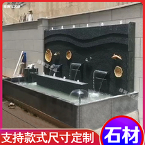 Waterscape wall Waterfall landscape decoration Water wall Outdoor floor fountain fish pond water system Large water curtain wall stone