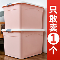 Thickened oversized storage box plastic household clothes move the large box to clear the clothing storage box
