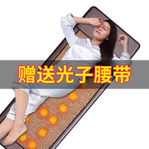 Genuine with the same paragraph four seasons Kang Mei Photon Energy bed Taiwan zongxian photon mattress belt beauty salon health bed