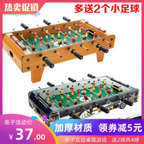 Wooden childrens table football machine tabletop toy boy adult entertainment double parent-child interactive game