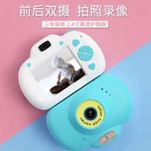 Children's digital camera toys can be photographed and videotaped mini-baby HD small single-mirror child's birthday gift