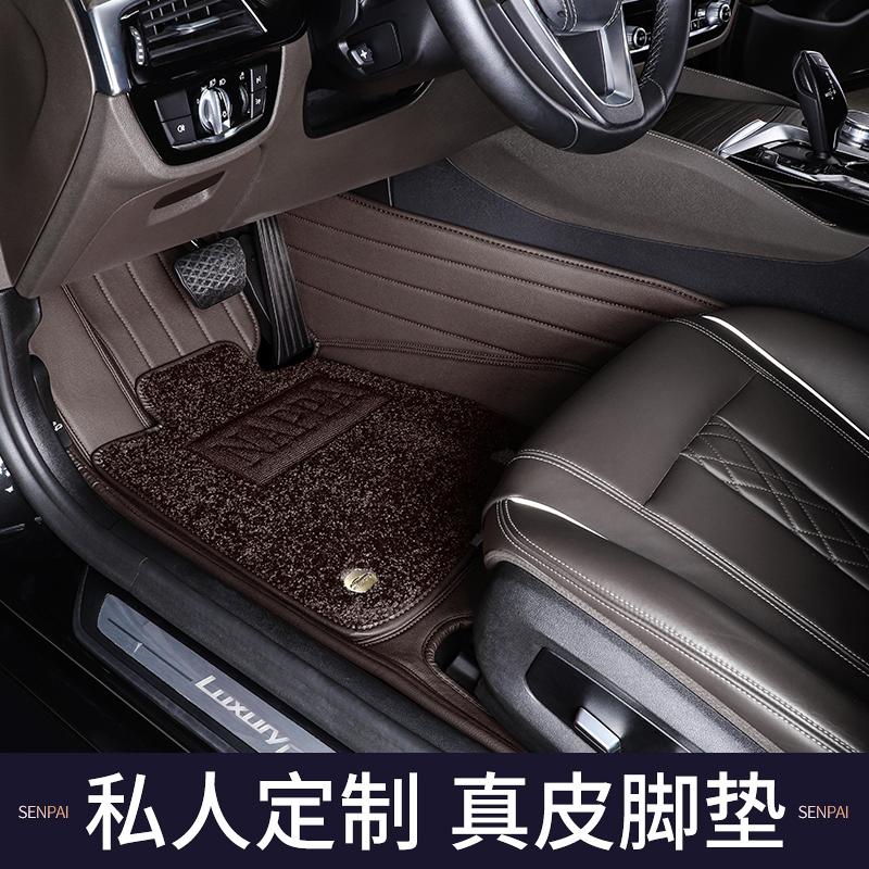 Convient à BMW Série 5 Série 3 Série 7 Série 525Li320Li530Lix1x3x5x6 coussinets en cuir entièrement fermés