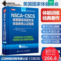 Genuine NSCA-CSCS National Physical Fitness Association Fitness Trainer Certification Guide 4th Edition Personal Trainer