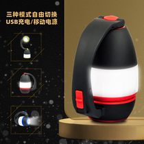 The new three-in-one camping lamp multi-functional portable light outdoor lighting hand electric home book lamp rechargeable table lamp.