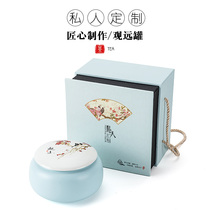 High-grade single cans of privately ordered tea gift box empty boxes of black safflower red tea Puer universal packaging sealed cans