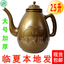 Linxia thick large soup bottle worship supplies small clean pot back to the national wash Tang bottle kettle 2.5L