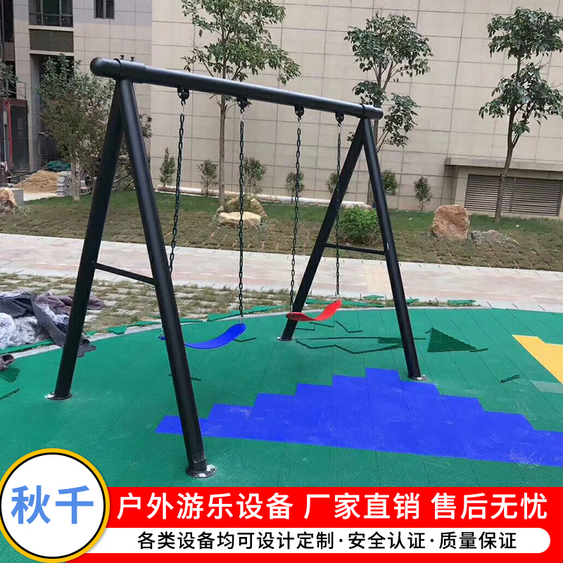 Children's sliding toy swing outdoor swing rocking chair swing cradle combination in Maheng kindergarten District