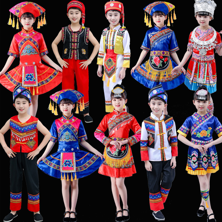 Childrens Zhuang costume Guangxi March three boys and girls minority dance clothes Yi Zhuang Hmong performance clothes