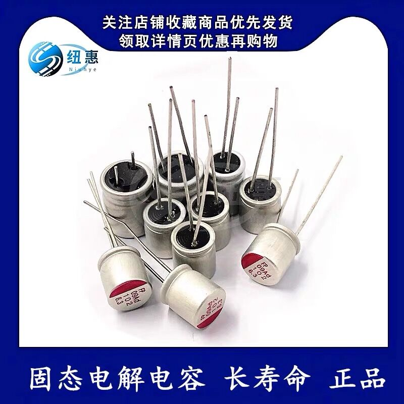 In-line solid electrolyte capacitor 35v10uF 47 68 100 150 220 330 470 560 680