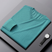 Ultra-thin cashmere sweaters Mens knitwear T-shirts with loose-fitting long-sleeved inner tie-in sweaters