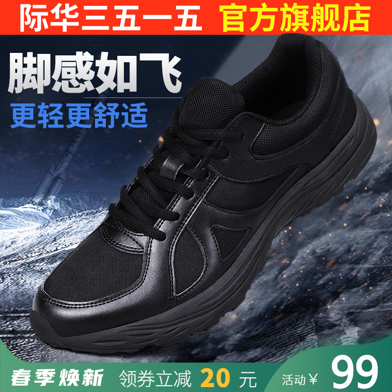 Inter-China 3515 strongman training shoes ultra-light rubber shoes casual breathable running training sports hiking shoes outdoor shoes men