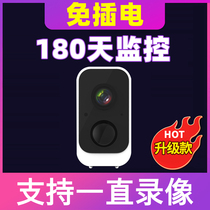 No plug-in charging camera wireless plug-in home outdoor remote mobile phone HD night vision battery monitor