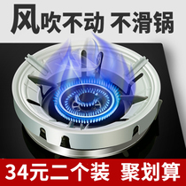 Gas stove shelf Gathering fire energy-saving windproof cover frame bracket Household liquefied gas stove occlusion plate universal bracket
