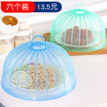 Household round dish cover small table cover anti-fly cover table food dust cover plastic cover net cover rice cover