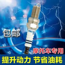 Suitable for CG125 Presbyopia cat happiness Pearl River Lifan motorcycle Iridium spark plug