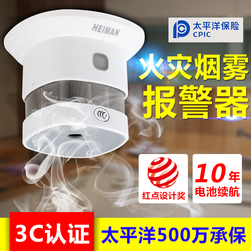 Smoke Alarm Household Fire Detector Wireless Smoke Sensor Smoke Sensor Detector for 10 Years
