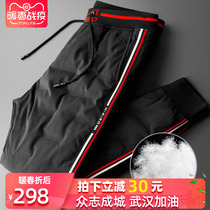 Winter down pants men high-density weatherproof snow warm outdoor casual thick white duck down pants men