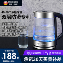 Germany Dorsett glass electric kettle home automatic power off Water Thermostat kettle insulation kettle