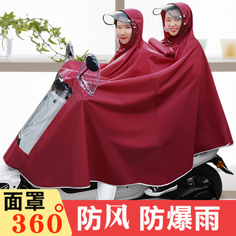 Electric car locomotive poncho single male body rain prevention increased thickening riding womens electric car raincoat double