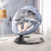 Baby electric rocking chair coax baby artifact Newborn baby coax sleep cradle bed with baby sleep pacifier chair Recliner