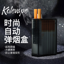 Kolevape Kulep automatically ejects 20 plastic transparent pressure-resistant fully sealed portable boxes