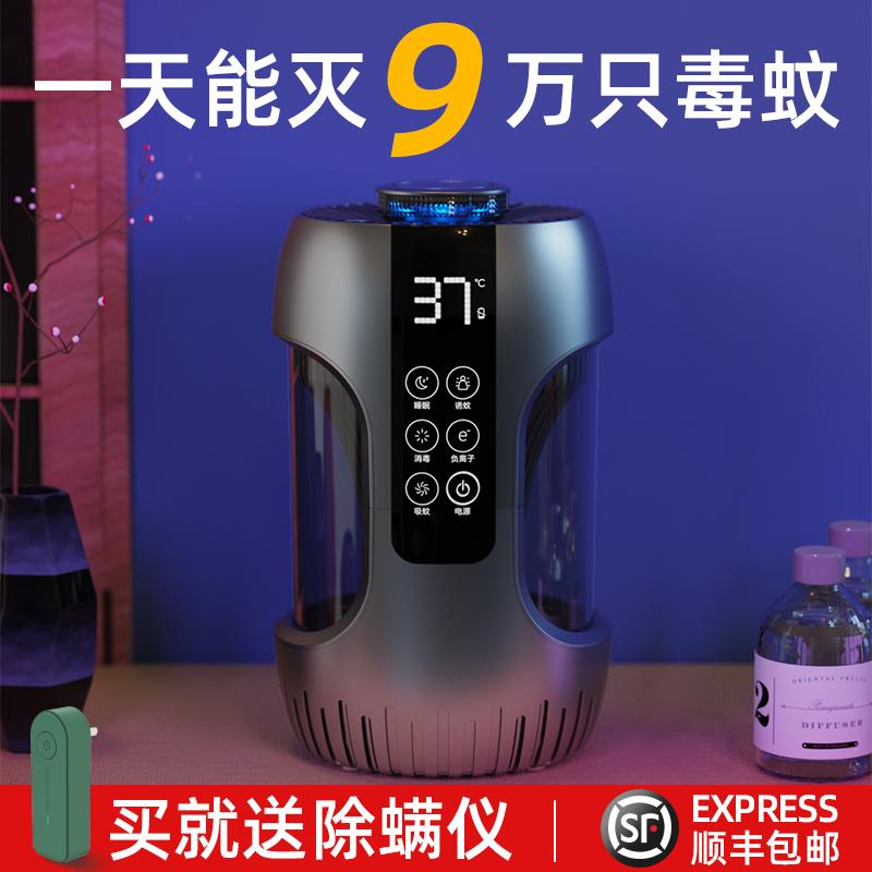 Немецкая москитная лампа home mosquito repellent artifact indoor mosquito artifact electric mosquito baby bedroom plug безвкусное излучение