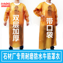Gluten apron waterproof wear-resistant thickening stone special acid and alkali protection protective clothing coat anti-dress