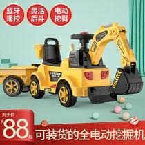 Children excavator engineering car boy toy car can sit people oversize charging excavator remote control electric excavator