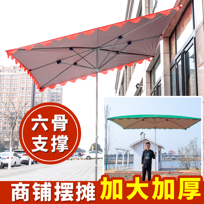Parasol extérieur auvent décrochage parapluie pluie pliant grand parasol à quatre voies épaissi oblique parapluie magasin commercial