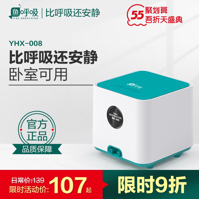鱼缸氧气泵超静音增氧机小型家用充氧机养鱼用打氧机增氧泵大功率